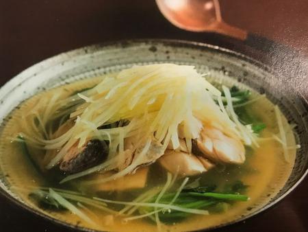 【だし引き鮭の香りあん】レシピ