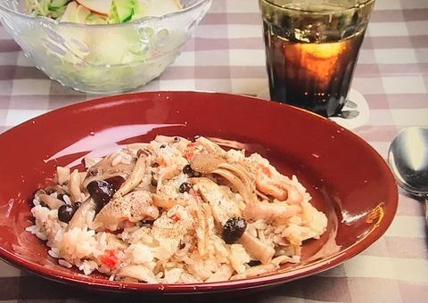 【きのこと鶏肉のピラフ】【キャベツとりんごのサラダ】レシピ