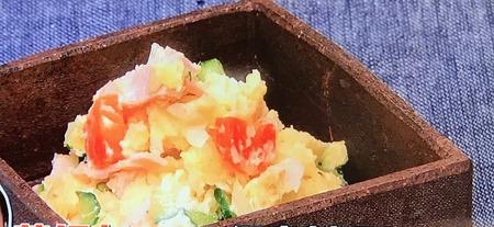 【ポテトサラダ】レシピ