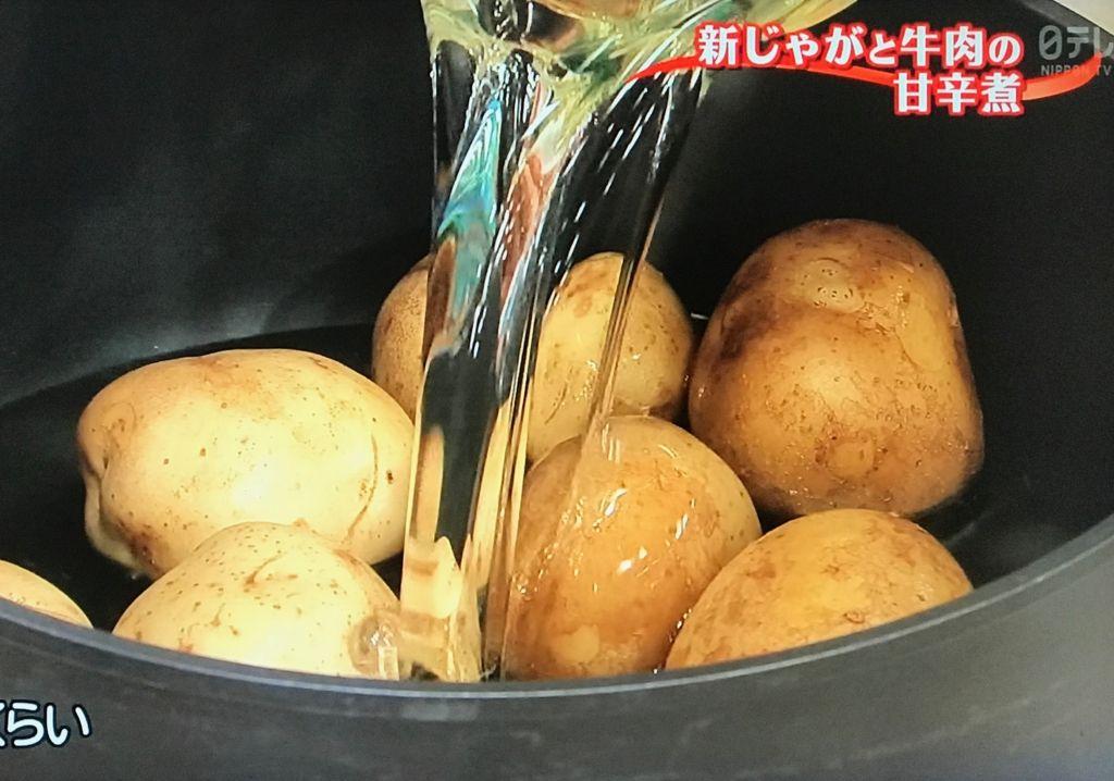 じゃが芋と浸るくらいの冷たい油を入れて強火にかける