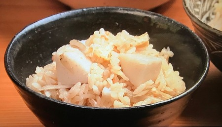 【里芋の炊き込みごはん】レシピ
