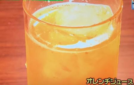 オレンヂジュース 400円
