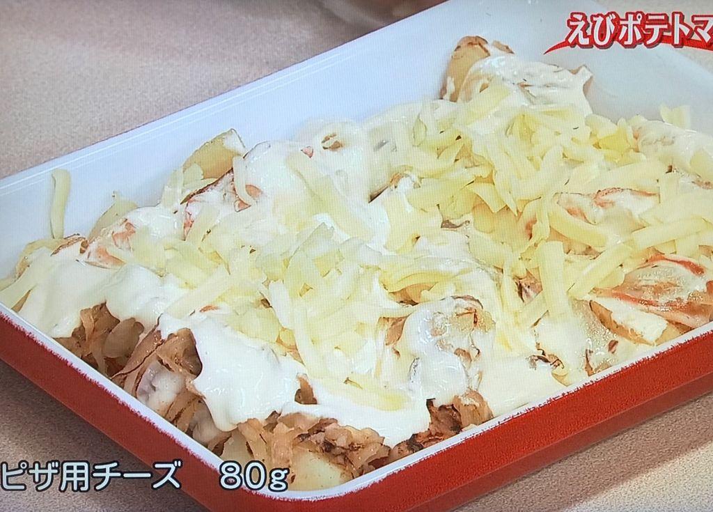 マヨネーズと牛乳を混ぜ合わせたものをかけ、ピザ用チーズを全体に散らす