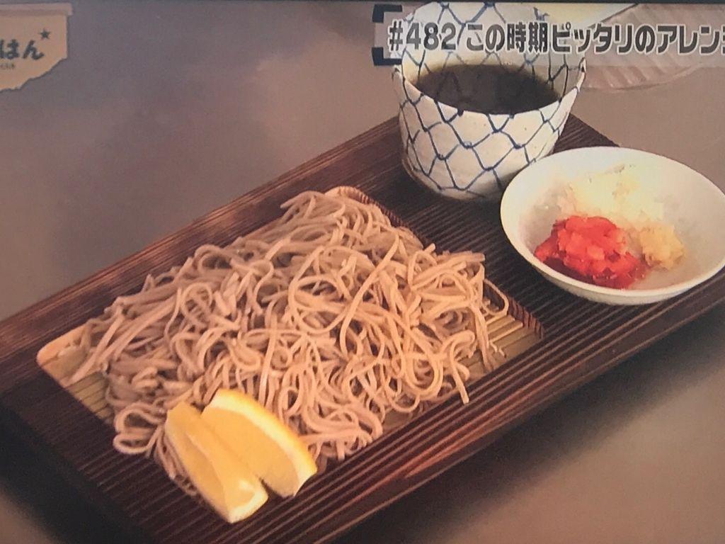 f:id:morimugi404:20170827132446j:plain