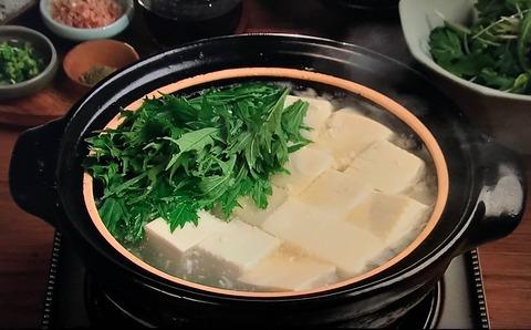 3分クッキング【湯豆腐】レシピ