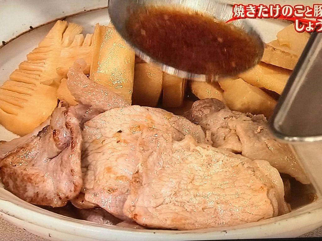器に盛り、豚肉に万能ねぎを散らす