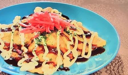 【きつね広島焼き】レシピ