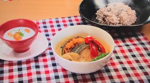 【ブリとキノコのスープカレー】【カボチャ団子のココナッツミルク】