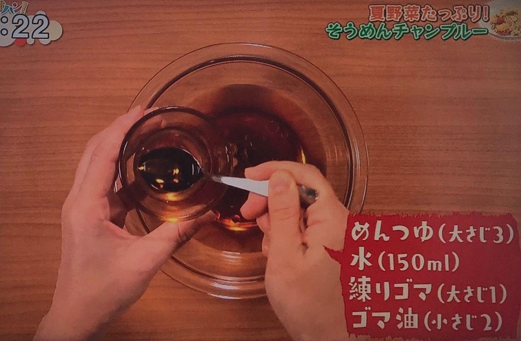 f:id:morimugi404:20170822131904j:plain