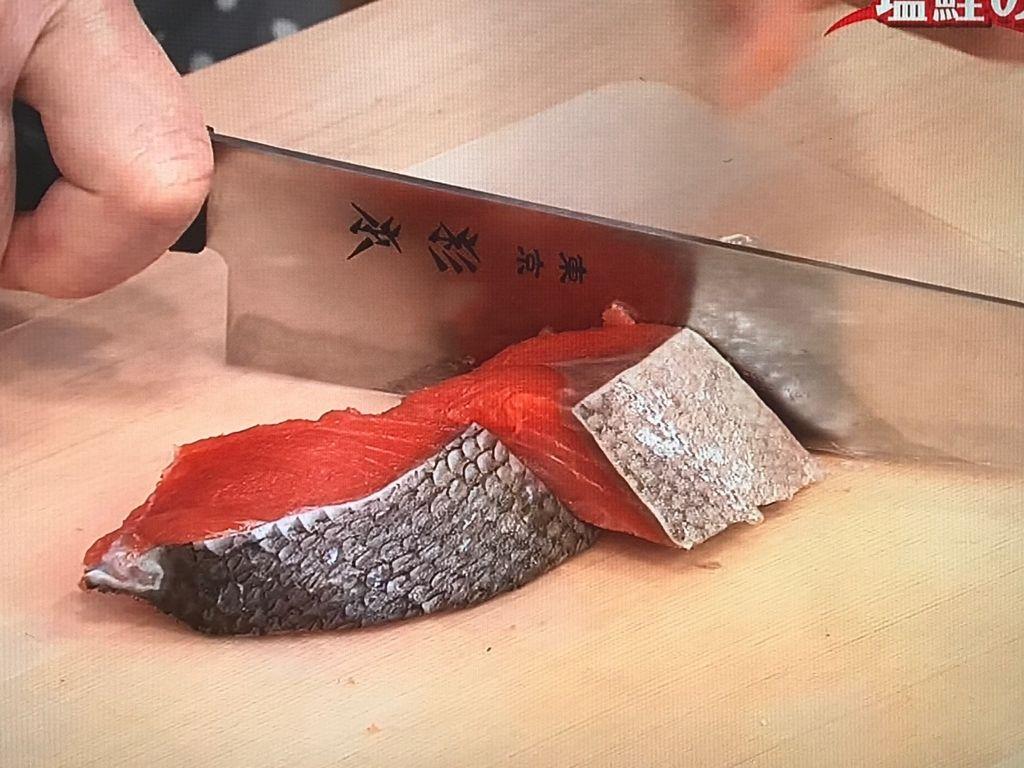 塩鮭は1切れを2~3つに切る