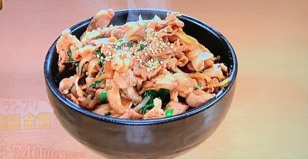 肉丼 740円(税込み)