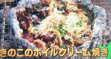 【きのこのホイルクリームバター焼き】レシピ