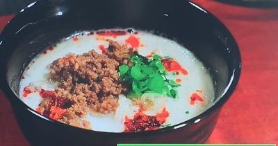 【大根の担々麺】レシピ