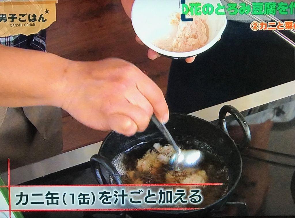 鶏がらスープの素、a、カニ缶を缶汁ごと加えてひと煮する