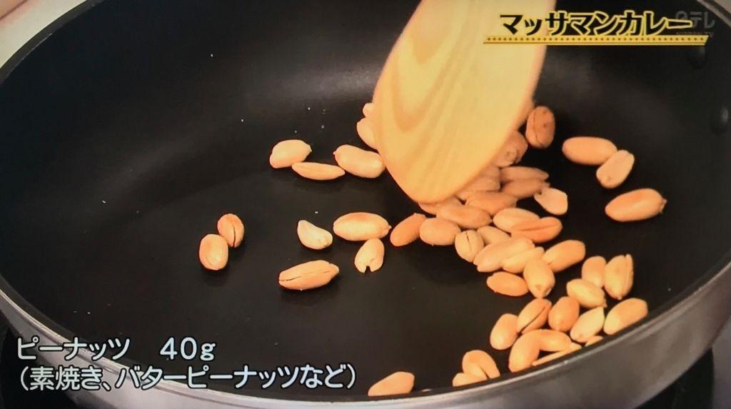 f:id:morimugi404:20170701123934j:plain