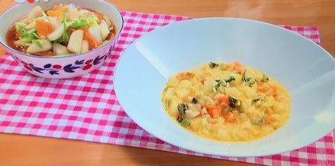 【冬野菜のリゾット】【みかんのスープピクルス】