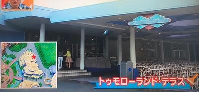 トゥモローランド・テラス「スペシャルセット」
