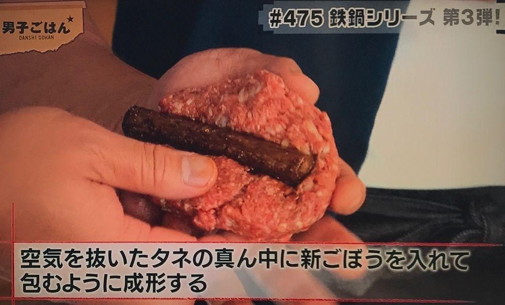 f:id:morimugi404:20170709132021j:plain