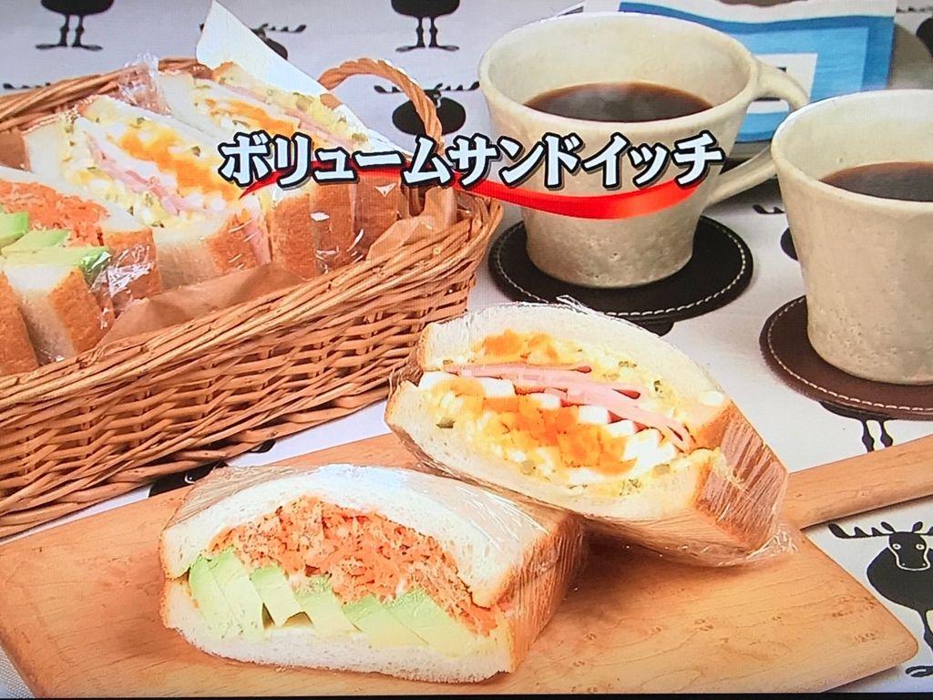 【アボカドサンド】【ダブル卵サンド】