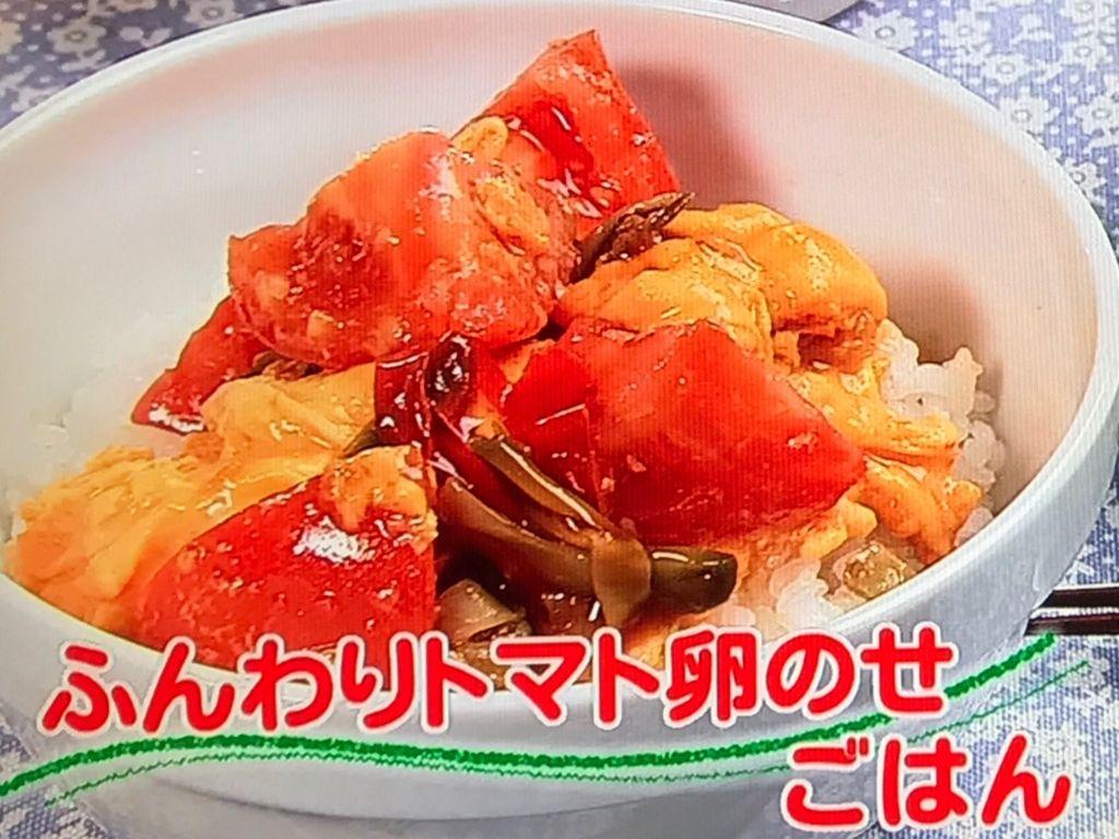 【ふんわりトマト卵のせごはん】