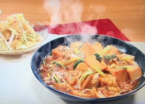 おびゴハン!レシピ【厚揚げと豚肉の田舎風煮込み】