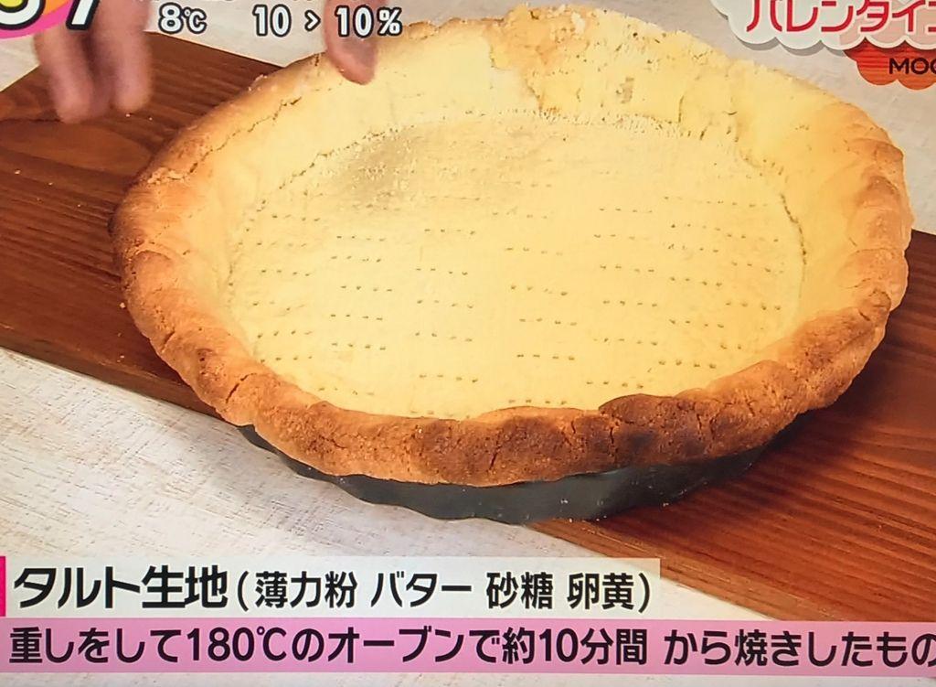 180度のオーブンで約10分焼く