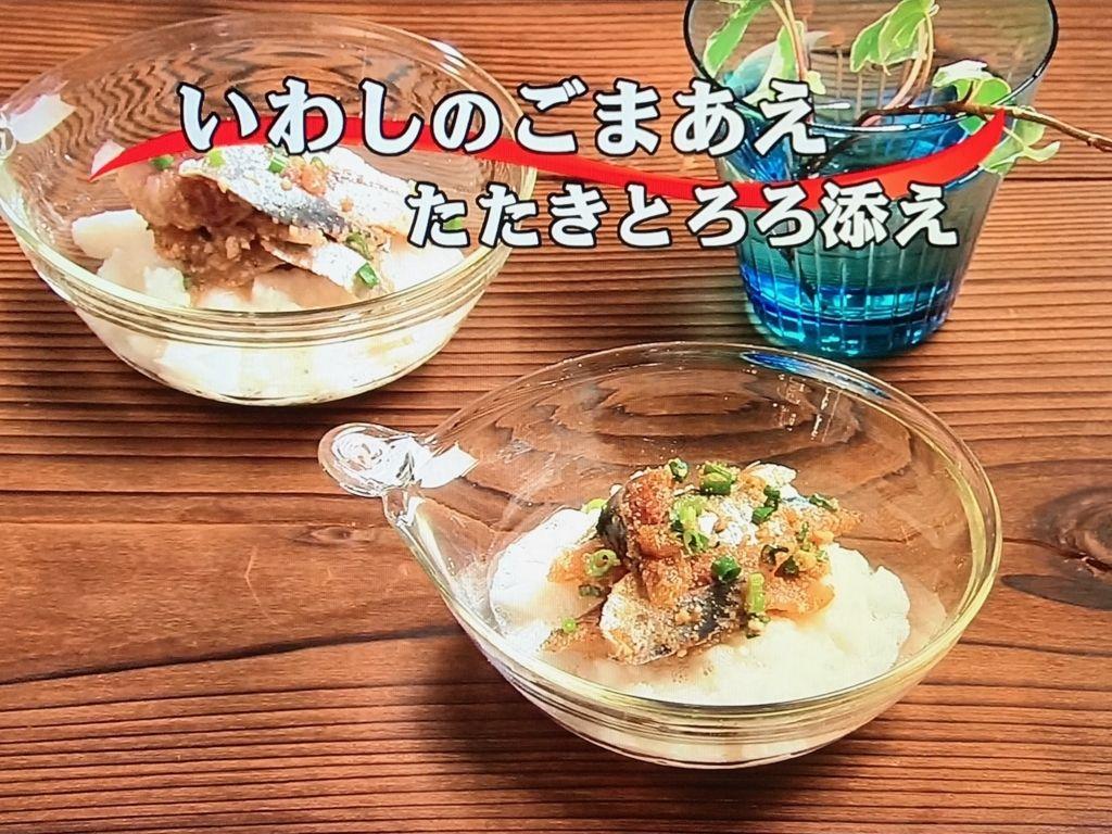 f:id:morimugi404:20170625233356j:plain