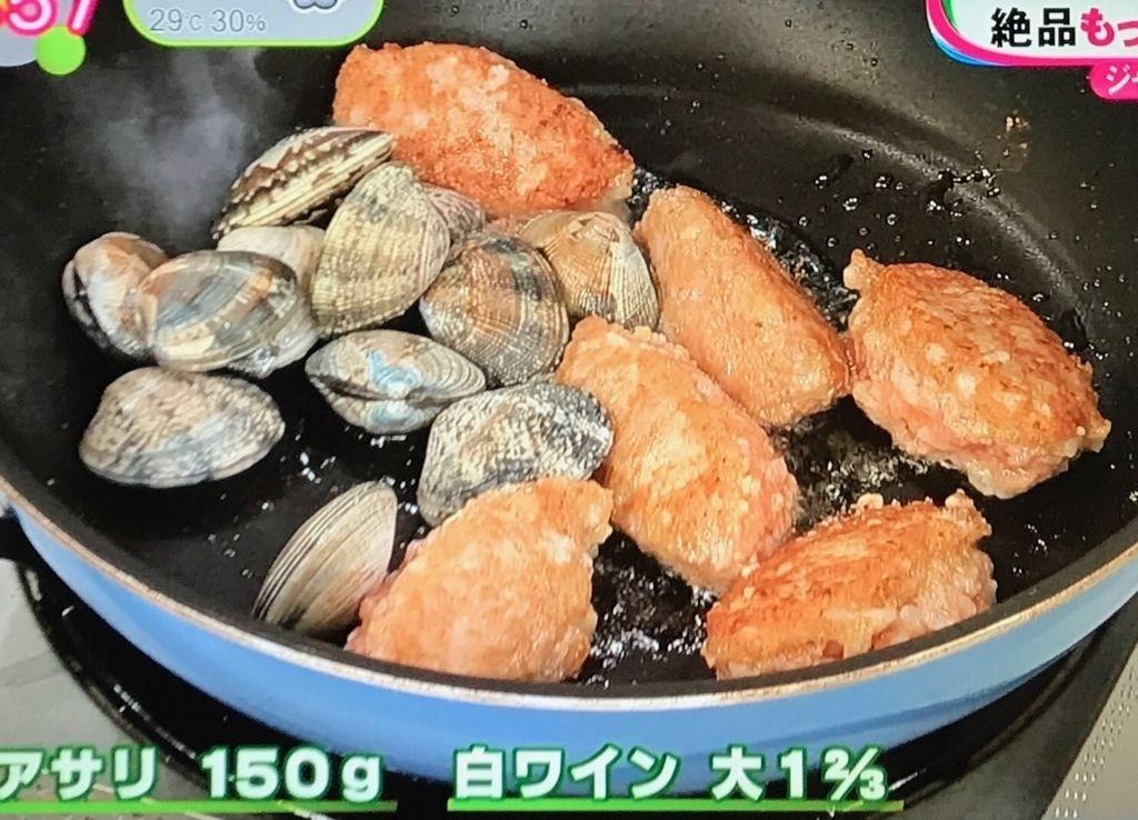 f:id:morimugi404:20170828193301j:plain