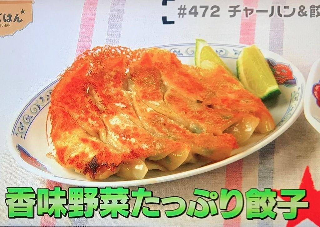 f:id:morimugi404:20170618204934j:plain