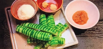 和郷園の採れたてきゅうりwith香味もろみマヨネーズ 550円