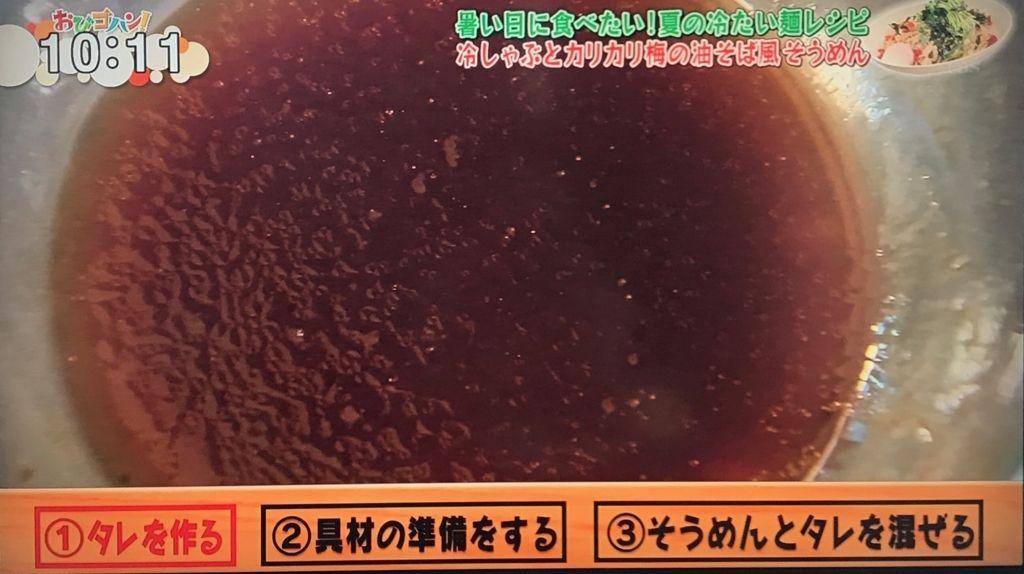 f:id:morimugi404:20170620171332j:plain