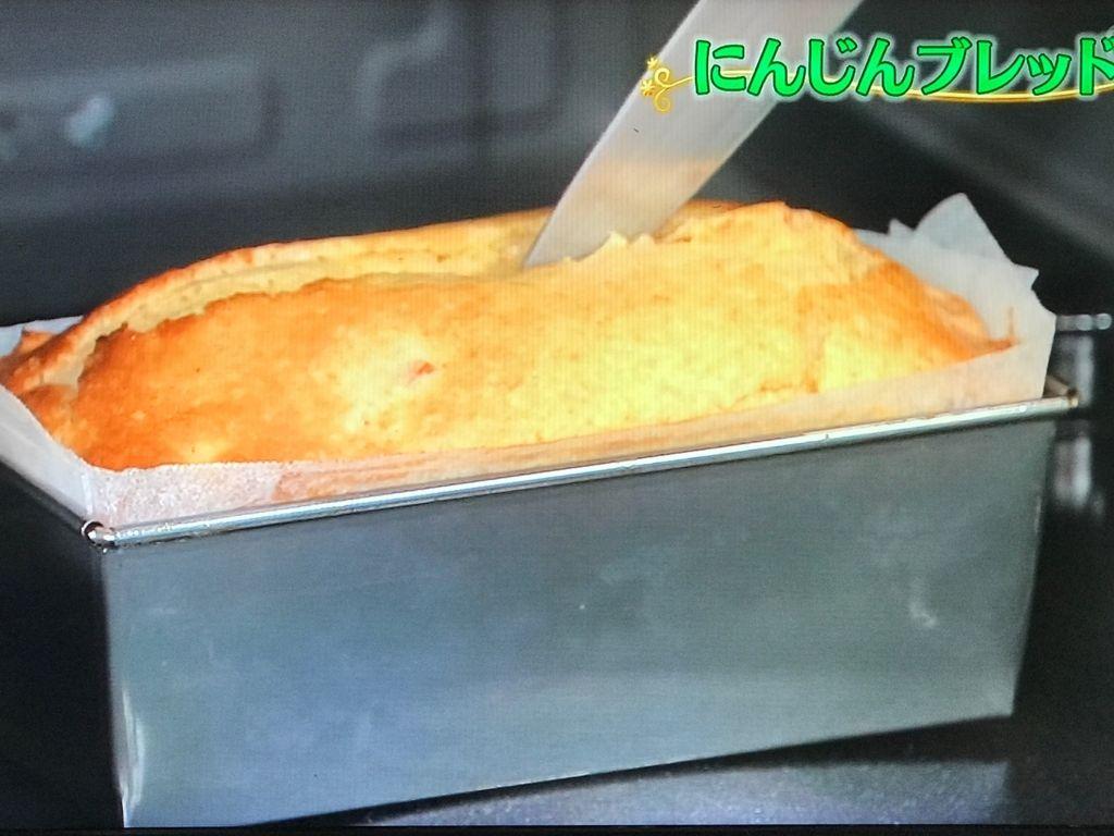 表面に縦に1本切り込みを入れ、温度を180℃に下げてさらに約20分焼く。