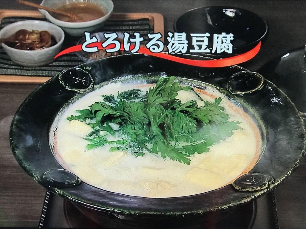 とろける豆腐