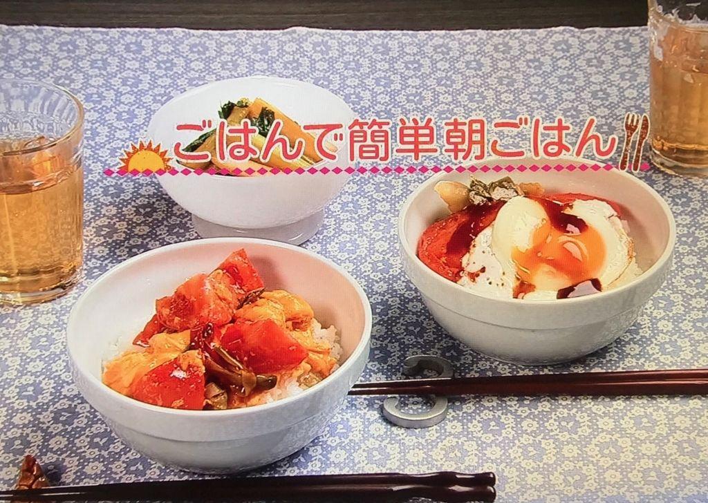 【ふんわりトマト卵のせごはん】【目玉焼きと焼きトマトのせごはん】【セロリの酢じょうゆ漬け】