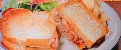 チキンのトーストサンド 1,300円※紅茶付き