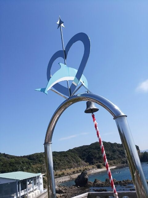 イルカランド七福岬にある七福の鐘