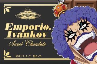 choco_ivankov