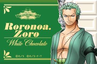white_choco_zoro