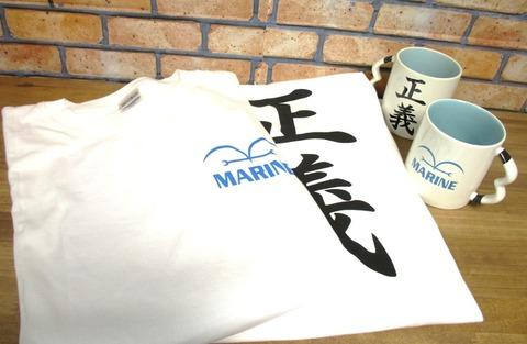 Tシャツ、マグ