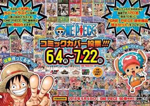 s-コミックカバー1