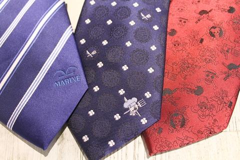 ネクタイ3種表
