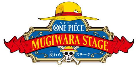 logo_mugiwarastage_fix