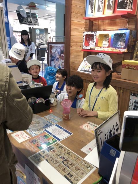 渋谷本店_180324_0043