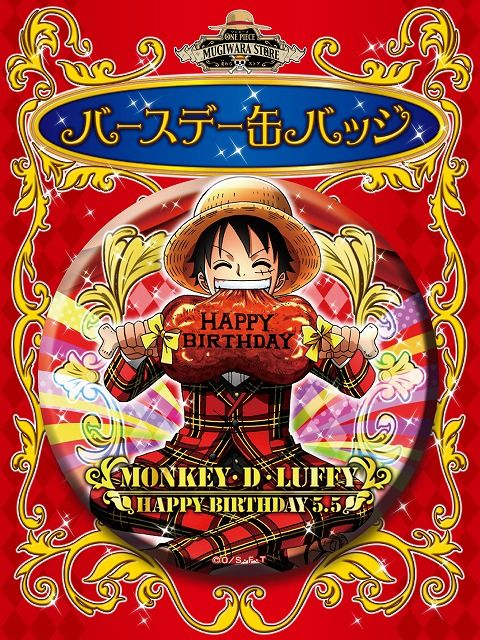 ONE_birthday_luffy_sample