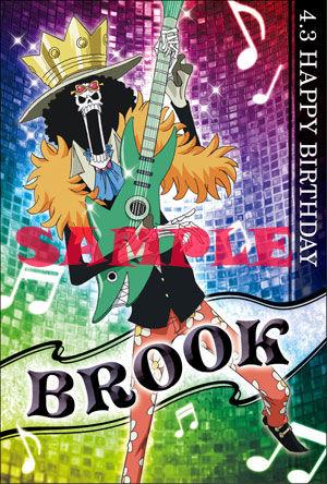 postcard_brook_omote