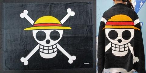 海賊旗バスタオル