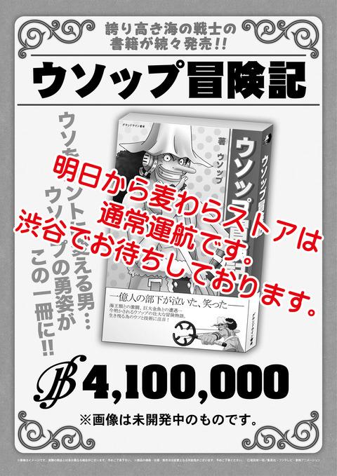 0327_book