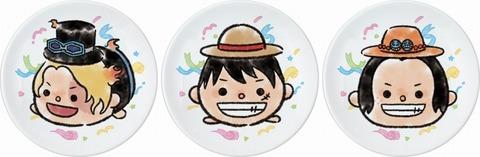 s-豆皿セット