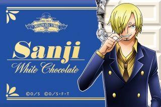 white_choco_sanji