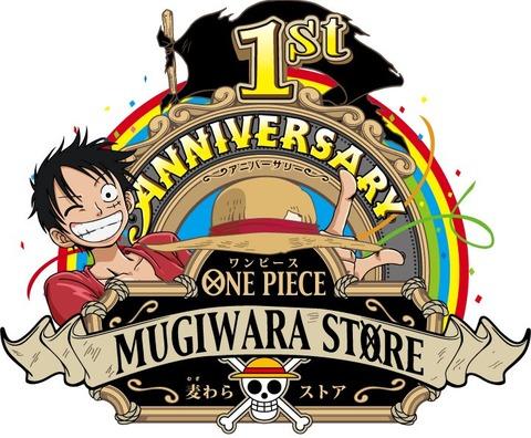 小MUGIWARAstoreLOGO_1st